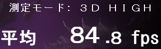 ガンダムネットワークオペレーション3 【H】.PNG