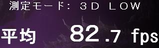 ガンダムネットワークオペレーション3 【L】.PNG