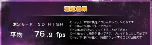 キャプチャGNO3Trial -1.png